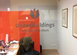 Icon UnitedBuildings Store