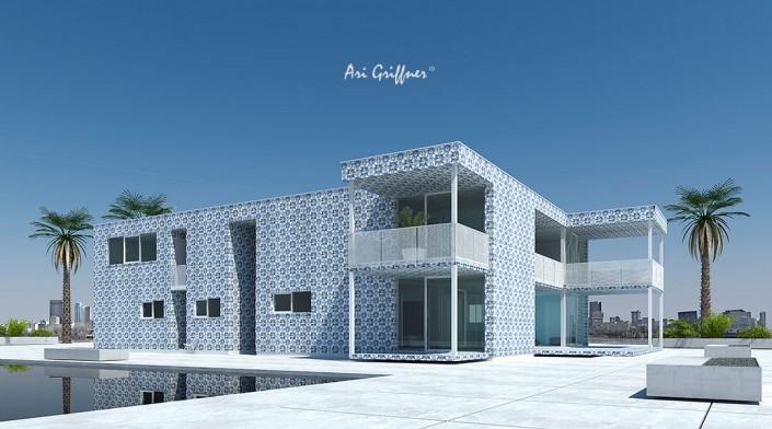 Rendering Special 17 Atrium Two mit Zubauten in modernem Design mit Flachdach und asymmetrischer Fensteranordnung